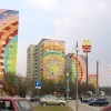 Раменское: недорогое жилье в получасе от Москвы